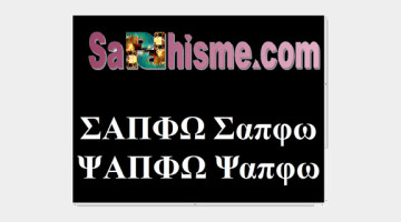 Saphisme.com