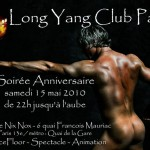Long Yang Club - Paris