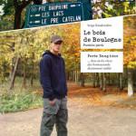 Editions Le Gueuloir - Paris