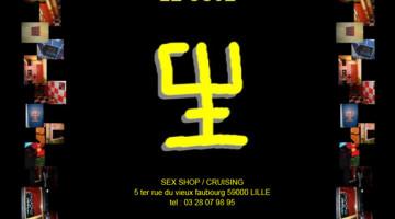 Le CU3E